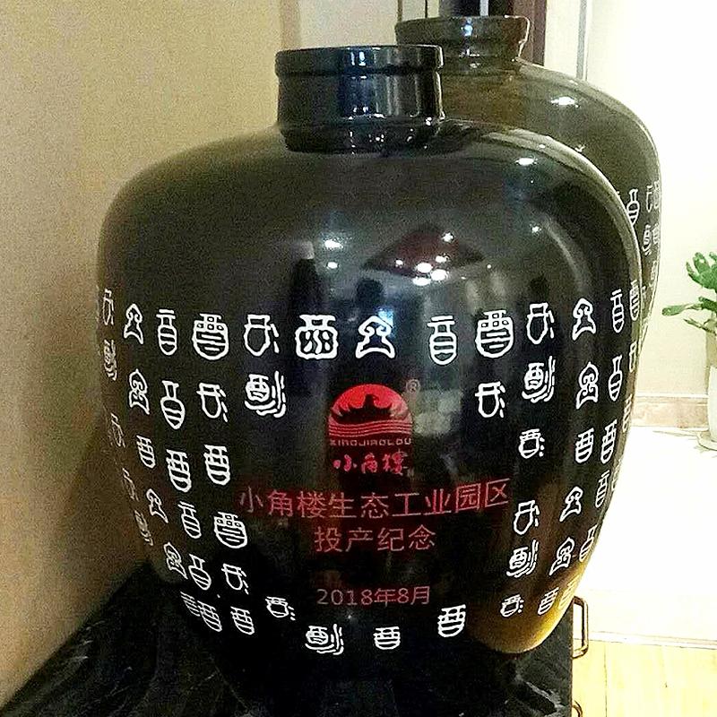 50斤規格  酒壇