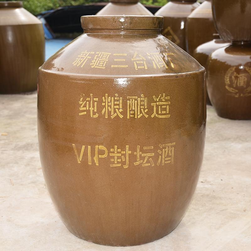 100斤規格 酒壇