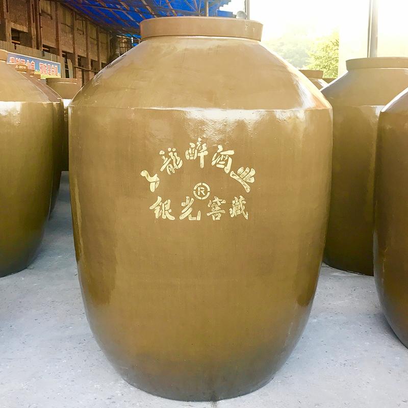 2000斤規格  定制壇