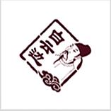 瀘州土陶酒壇價格